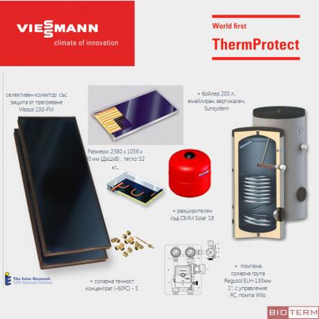 Соларен пакет 4.6 m2/200 lt. със селективен соларен колектор Viessmann Vitosol 100-FM