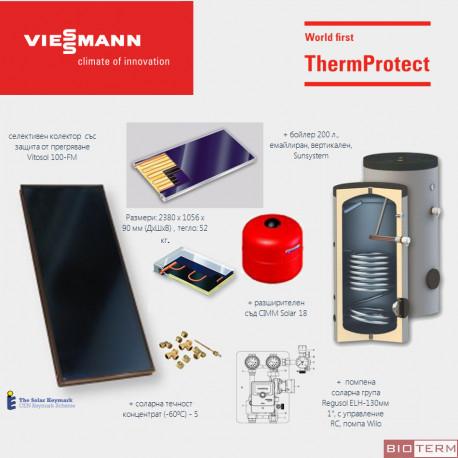 Соларен пакет 2.3 m2/200 lt. със селективен соларен колектор Viessmann Vitosol 100-FM